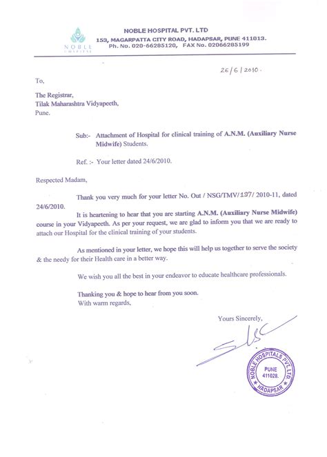 certification letter for nurses tilak maharashtra vidyapeeth