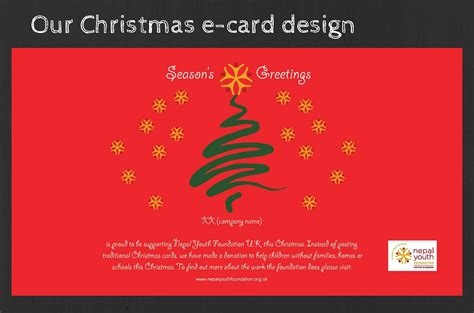 email xmas cards uk christmas e cards launched nepal youth foundation