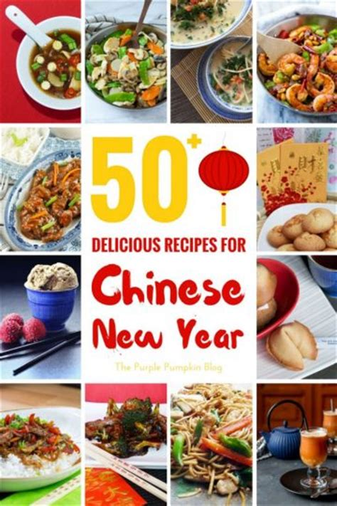 printable chinese recipes chinese new year archives 187 the purple pumpkin blog