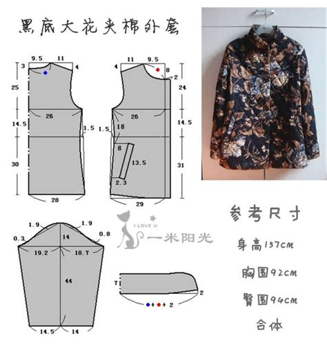 sewing pattern quilted jacket 黑底大花夹棉外套 附裁剪图 black quilted jacket with clipping figure