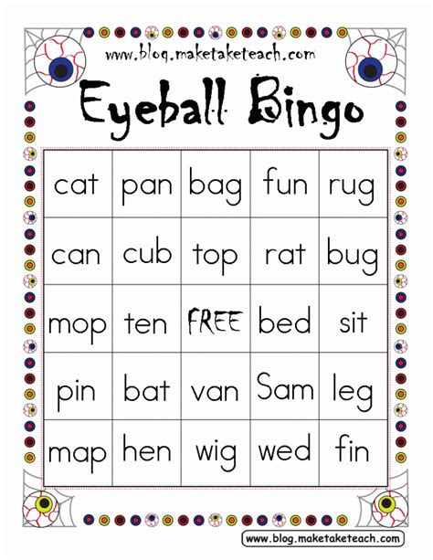 printable word bingo games free halloween themed bingo games 6 boards for working on