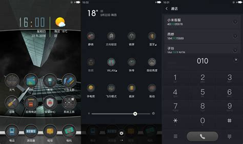 miui themes app download top 10 free miui v8 themes you must check out droidviews