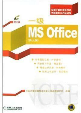 Ms Office 360 by