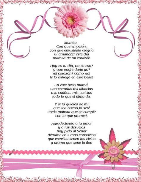dia de mam enferma reflexiones poemas para el dia de las madres el poema fue compartido