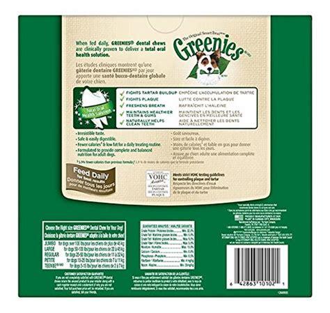 vet recommended dental chews new greenies dental chews value size 60 count teeth health vet vohc ebay