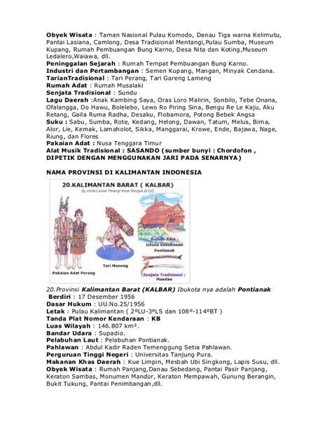nama 33 provinsi di indonesia lengkap dengan pakaian nama 33 provinsi di indonesia lengkap dengan pakaian