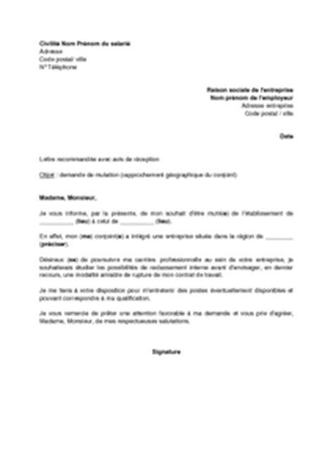 modele lettre de demission suivi de conjoint