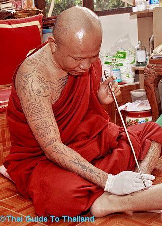 geometric tattoo chiang mai sak yant thai temple tattoos sak yant buddhist temple
