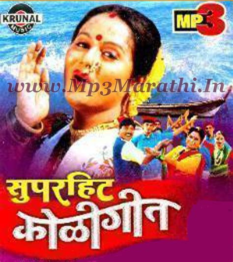 download mp3 songs in dj superhit koli geet mp3 songs free download all marathi