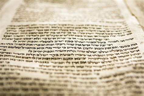 bible text with the blessings prayer in the hebrew bible news