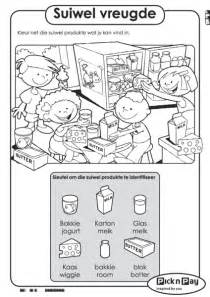 e classroom free worksheets afrikaans grade r term 3