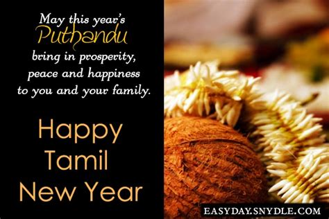 new year tamil messages tamil new year greetings easyday