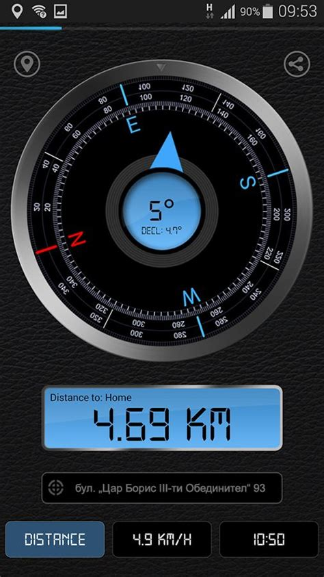 compass app for android free compass app for android