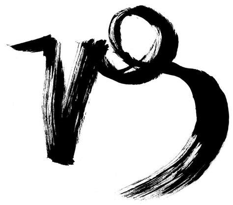 the capricorn symbol zodiac sign astrology