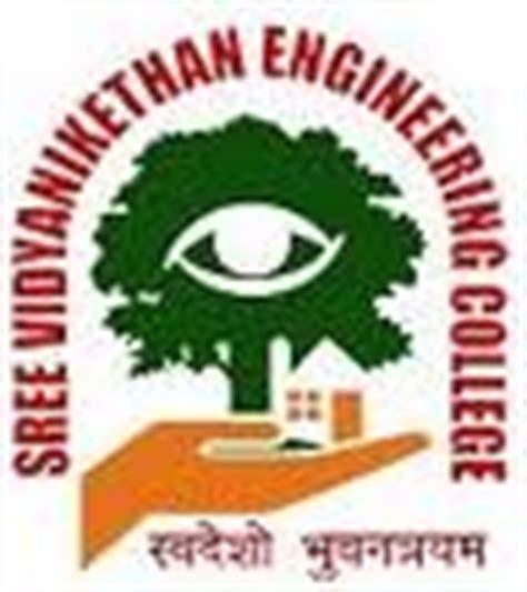 Sree Vidyanikethan Mba College by Sree Vidyanikethan Engineering College Hyderabad Admission
