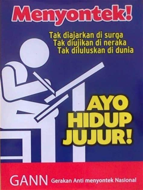 Poster Keutamaan Penghafal Al Quran Di Dunia Dan Akhirat 102 contoh poster slogan pendidikan lingkungan
