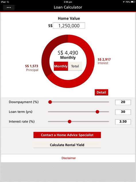 dbs housing loan calculator dbs housing loan calculator 28 images home loan