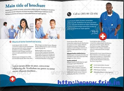 7 best images of medical brochure about us plastic