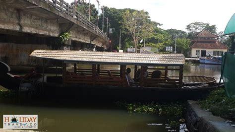old boat jetty kottayam kumarakom tourist places guide kerala tourist guide