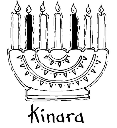 kinara coloring page color book