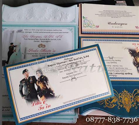 Kertas Blangko Undangan Byar 09 Murah undangan blangko lop murah undangan surabaya ratu undangan souvenir hp 085649411149 wa