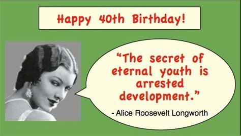 40th Birthday Humor Quotes Funny 40th Birthday Sayings
