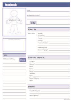 facebook profile free pdf template lesson ideas