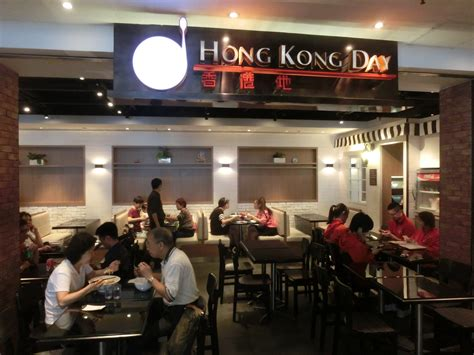 day restaurants file hk peak tower mall shop hong kong day
