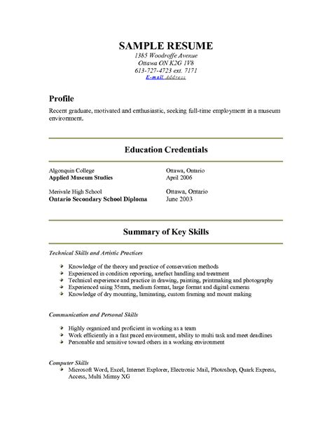 resume about me exles resume about me section sle sidemcicek