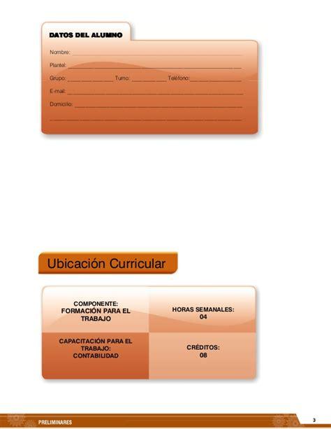 Diseã O Curricular Definicion Dise 209 A El Cierre Anual
