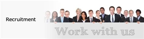 Workday Mba Internships by Recruiting Emplooyees Recruiting Intern Workday Recruiting