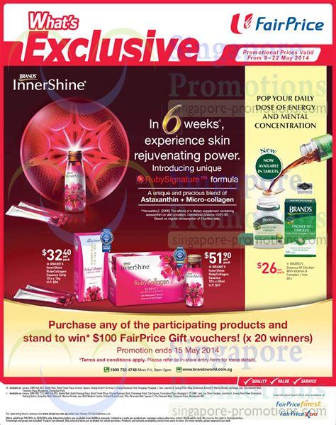 Ruby Collagen brands chicken essence ruby collagen 187 ntuc fairprice