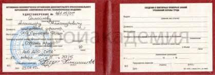 бланк для удостоверения фсб