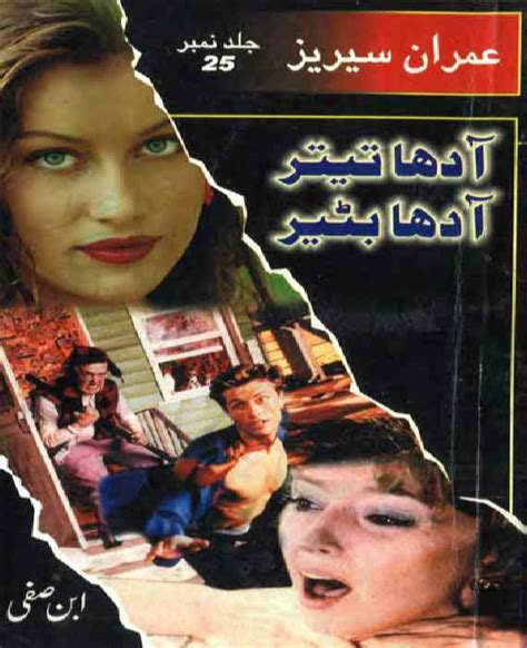 imran series reading section imran series jild 25 171 ibn e safi 171 imran series 171 reading