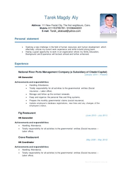 Cv Template Reed Basic Cv Template