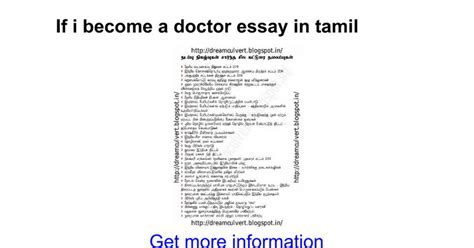 Becoming A Essay by If I Become A Doctor Essay In Tamil Docs