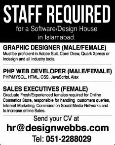 graphic designer web developer sales executive in