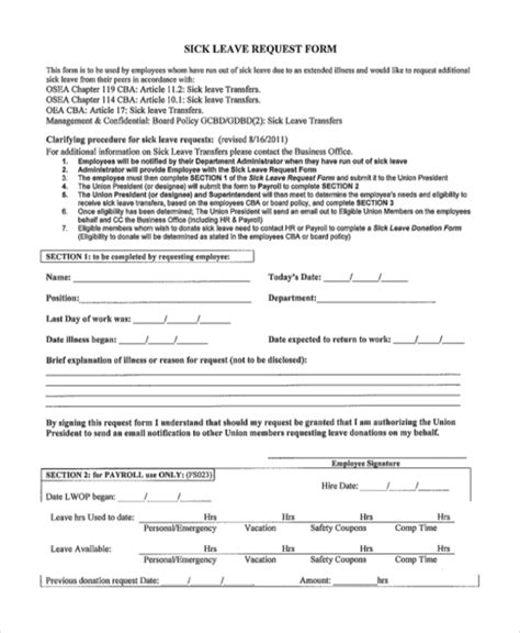 sick leave form template sick leave request sle sick leave request form sick
