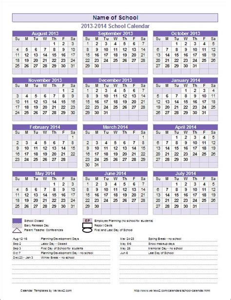 how to make a school calendar create a school year calendar in excel calendars and