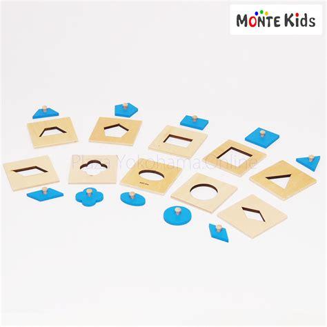 Kid Jp Mkburgers monte kids mk 007 幾何学パズル ミニサイズ モンテッソーリ教具や教材
