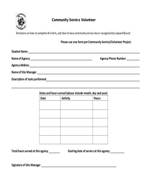 community service form template sle community service form 10 free documents in pdf
