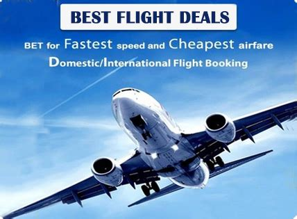 cheap flight ticket cheap air fare book flight ticket 2016