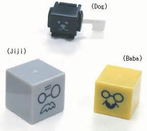 Hako Robo Robots Cubes And Families by The Hako Robo Robots In A Cube Are Not Just