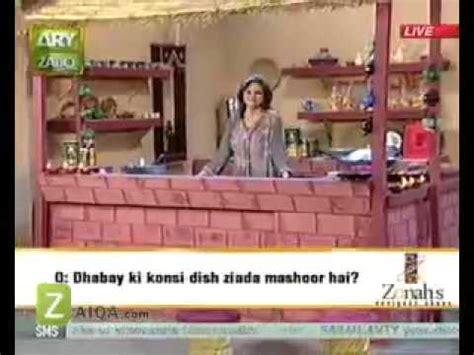 Shireen Rumbai Zp rabri and cholay bhatora by riaz zaiqa doovi