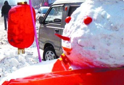 weather in china during new year china spends new year holidays in cold weather china org cn