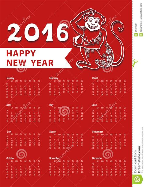 new year horoscope 2016 new year 2016 zodiac 28 images read your zodiac 2016
