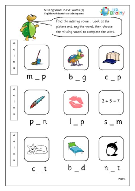 printable missing word games worksheet cvc worksheets hunterhq free printables
