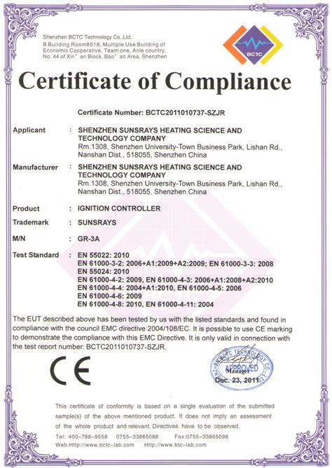 certificate of compliance shenzhen sunsrays heating