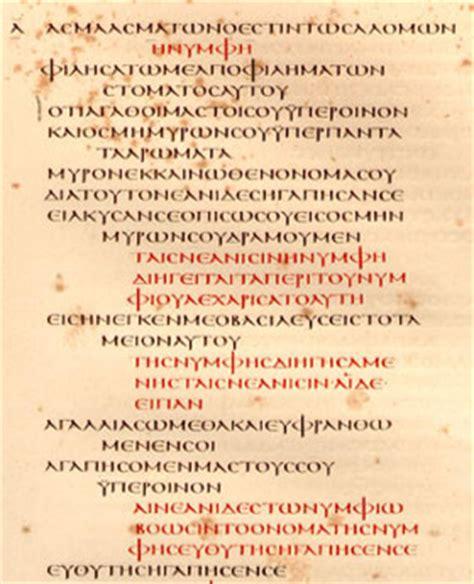 preguntas de comprension las medias rojas chiesa cristiana evangelica di salernoantichi codici