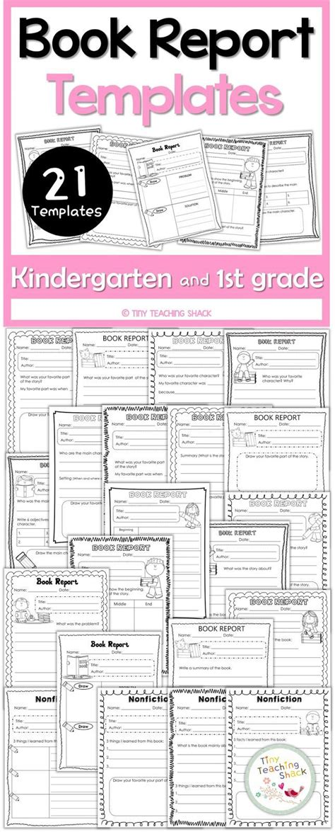 Theme Book Report Template 17 best images about clever classroom ideas on behavior charts polka dot theme and